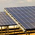 Usina Fotovoltaica Tauá